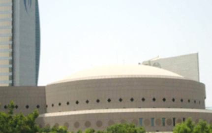 Emirates Dome Roof