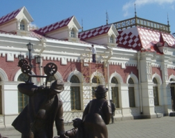 Decorative Waterproofing Central Train Station in Ekaterinburg Russia