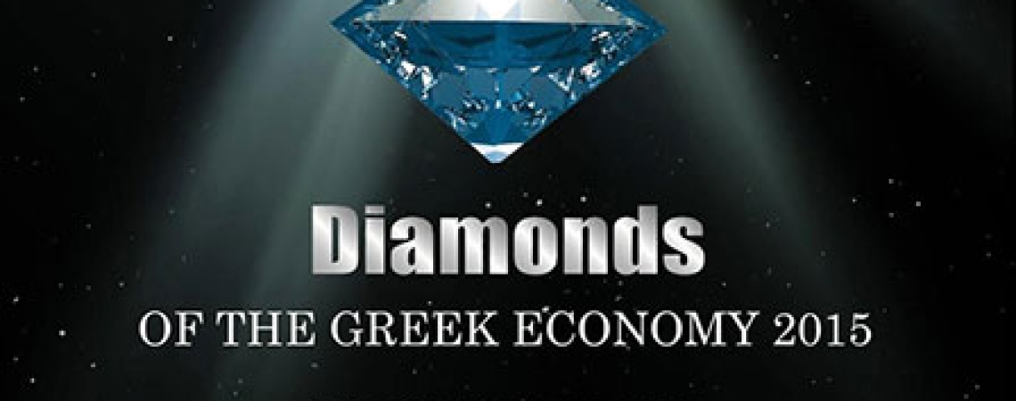 "HONORARY DISTINCTION OF MARIS POLYMERS IN ""DIAMONDS OF THE GREEK ECONOMY 2015″"
