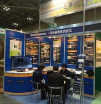 Maris Polymers in Tokyo Exhibition