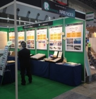 Architectural & Construction Material Exhibition 2012 Tokyo